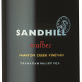 Small Lots Malbec 2010